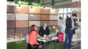 Строительная выставка в Киеве (март-апрель 2017)